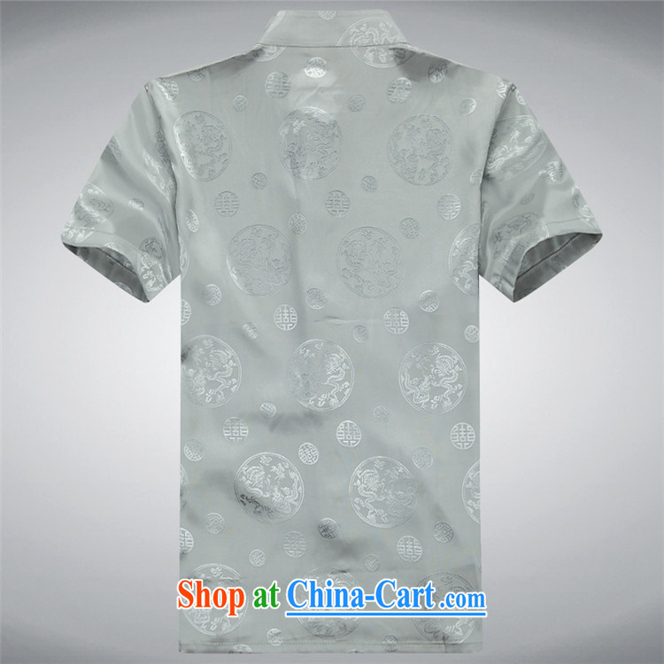 The chestnut mouse male Chinese, older men and summer short sleeve fitted dress Chinese father loaded the code gray package XXXL pictures, price, brand platters! Elections are good character, the national distribution, so why buy now enjoy more preferential! Health