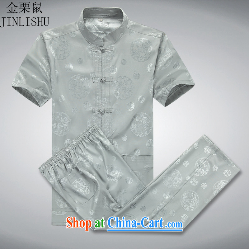 The chestnut mouse male Chinese, older men and summer short sleeve fitted dress Chinese father loaded the code gray package XXXL, the chestnut mouse (JINLISHU), shopping on the Internet