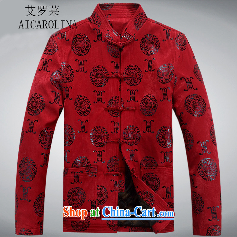 The Luo, China wind Chinese men and Chinese national middle-aged casual jacket red XXXL