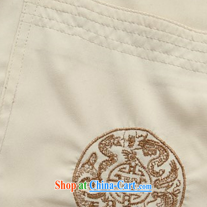 The chestnut mouse (Spring/Summer men Chinese men's summer short-sleeved clothing, middle-aged father older persons with Tang Chinese male Kit dark blue Kit XXXL, the chestnut mouse (JINLISHU), and shopping on the Internet