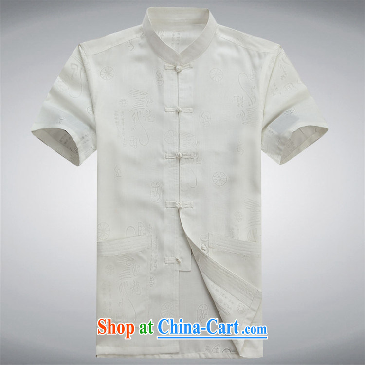 The chestnut mouse summer new middle-aged and older Chinese men and a short-sleeved T-shirt large, leisure and business China wind Tang with beige XXXL pictures, price, brand platters! Elections are good character, the national distribution, so why buy now enjoy more preferential! Health