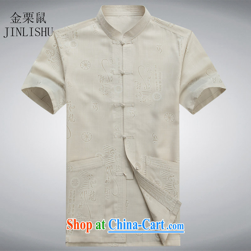 The chestnut mouse summer new middle-aged and older Chinese men and a short-sleeved T-shirt large, leisure and business China wind Tang with beige XXXL