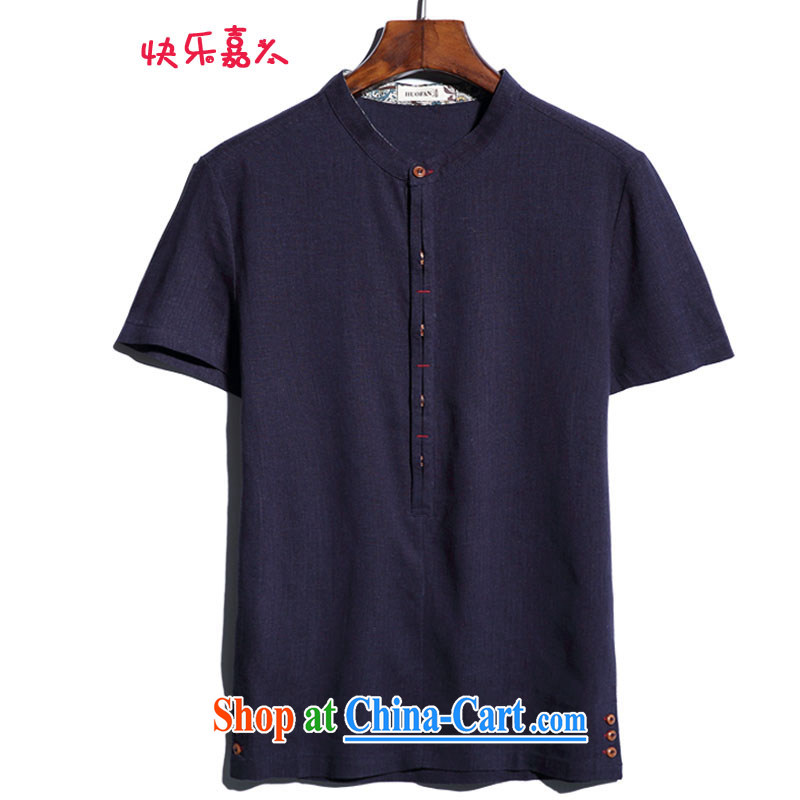 Happy Ka, men's summer new, mighty, linen short-sleeve Ethnic Wind cotton Ma shirt DC 1139 Tibetan cyan 5 XL