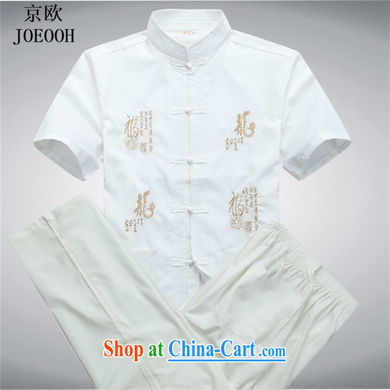 Putin's European men's summer short-sleeved Chinese China wind, older Chinese Chinese Ethnic Wind elderly Chinese White package XXXL