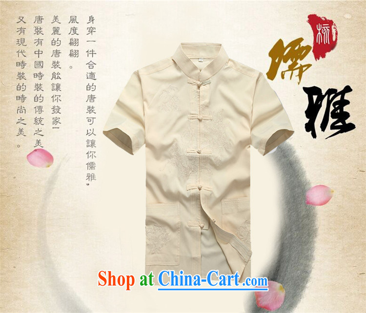 The chestnut mouse spring and summer men's Chinese package short-sleeved middle-aged and older Chinese style Chinese men's grandfather summer short-sleeved Chinese White package XXXL pictures, price, brand platters! Elections are good character, the national distribution, so why buy now enjoy more preferential! Health