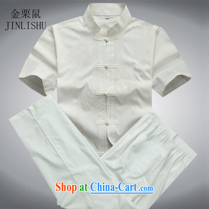 The chestnut mouse spring and summer men's Chinese package short-sleeved middle-aged and older Chinese style Chinese men's grandfather summer short-sleeved Chinese White package XXXL, the chestnut mouse (JINLISHU), online shopping