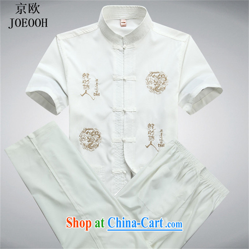 The Beijing Summer men's short-sleeved Chinese summer exercise clothing T-shirt, older male Kit Chinese shirt white package XXXL