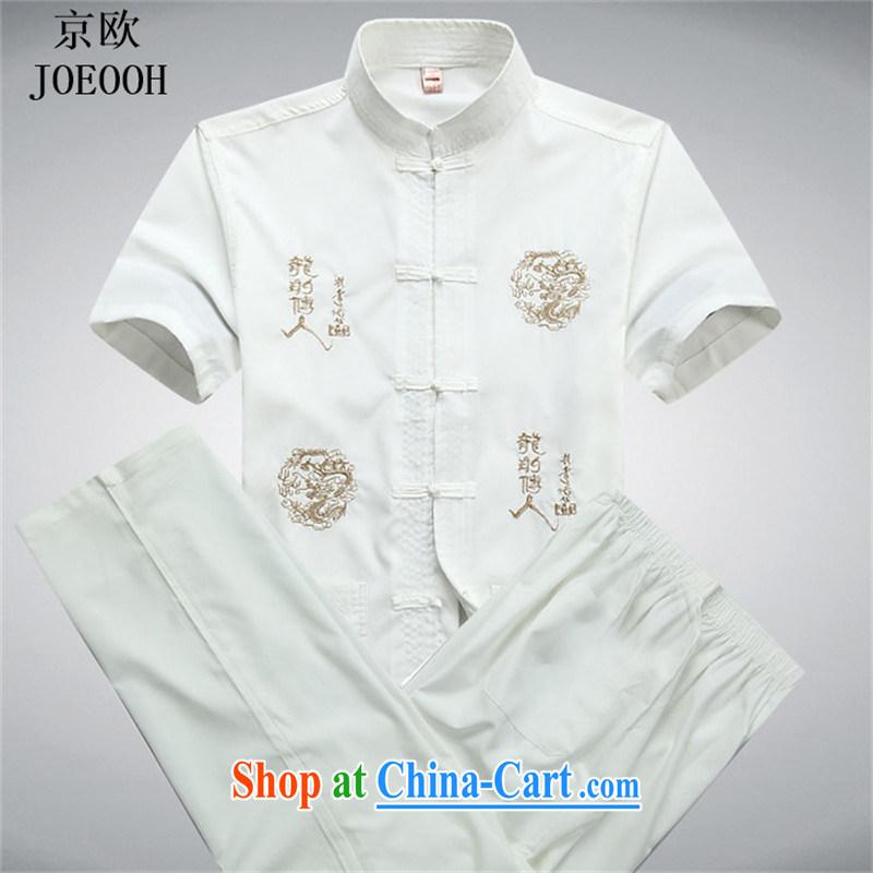 The Beijing Summer men's short-sleeved Chinese summer exercise clothing T-shirt, older male Kit Chinese shirt white package XXXL