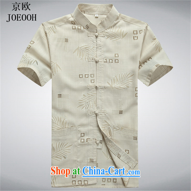 Beijing Summer europe middle-aged men with short T-shirt middle-aged and older men's shirts casual relaxed China wind shirt beige XXXL