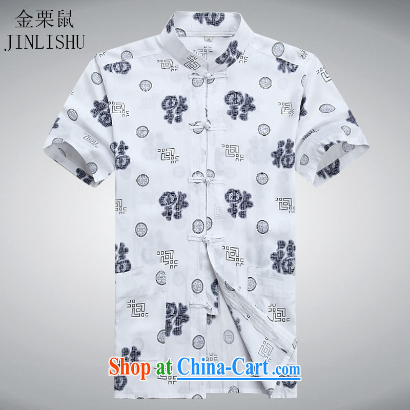 The chestnut mouse men summer Chinese men and Chinese middle-aged and older people, Dad loaded up for men's Chinese short-sleeved T-shirt white XXXL