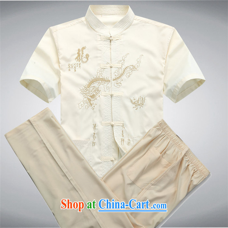The chestnut Mouse middle-aged and older men's short-sleeved short summer load elderly men's improved Chinese middle-aged father with ethnic wind white package M pictures, price, brand platters! Elections are good character, the national distribution, so why buy now enjoy more preferential! Health