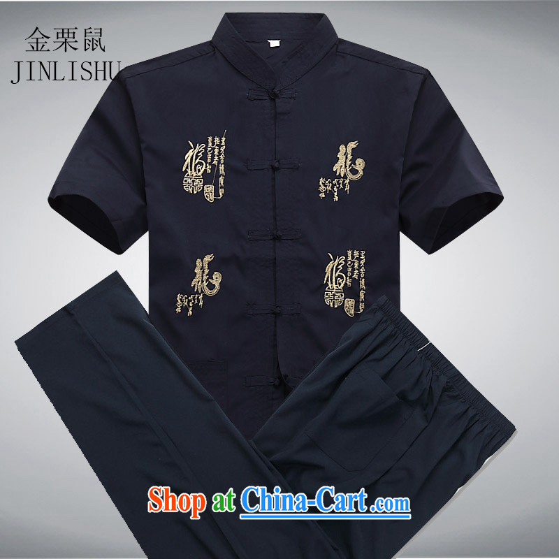 Middle-aged and older Chinese short-sleeve kit male summer short-sleeved Tang replace the code father with Chinese national costumes the chestnut mouse Chinese dark blue Kit XXXL