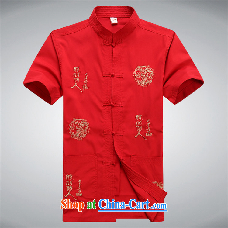 The chestnut mouse summer new middle-aged and older Chinese package men's T-shirt China Tang is a short-sleeved T-shirt Dad loaded beige Kit XXXL pictures, price, brand platters! Elections are good character, the national distribution, so why buy now enjoy more preferential! Health