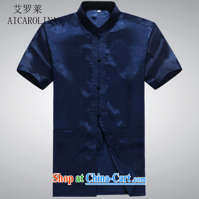 The Carolina boys men's short-sleeved Tang with his father with a short-sleeved T-shirt men and older persons in short summer morning with his grandfather served blue XXXL