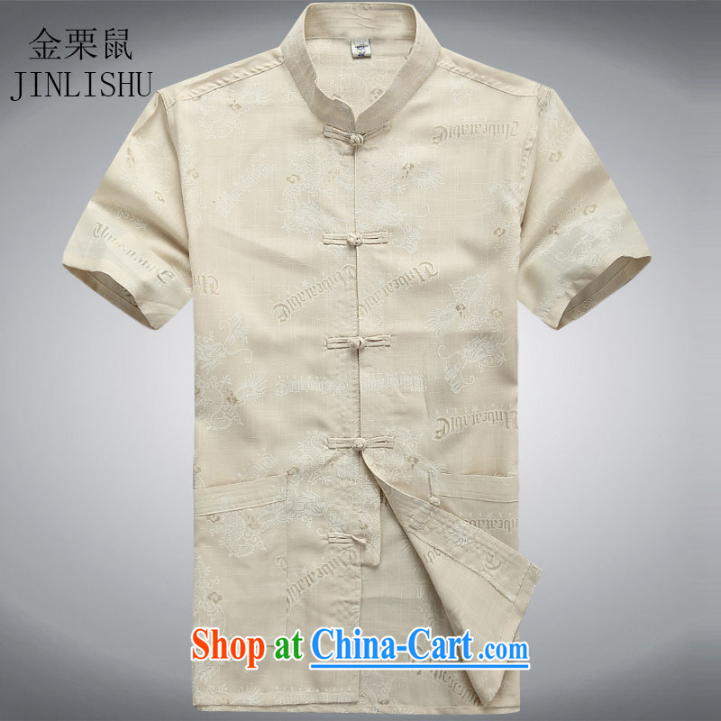 The chestnut mouse male Tang in the elderly, men's cotton mA short-sleeved Tang with his father the men's beige XXXL