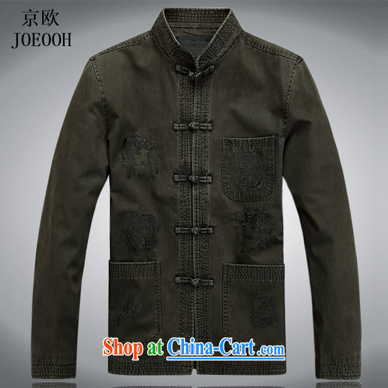 The Beijing China wind Cotton Men's Chinese men's long-sleeved jacket Chinese autumn and winter costumes, served long and short jacket with dark green XXXL
