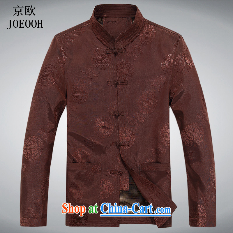 Beijing 2015 the lunar new year, Chinese men's long-sleeved jacket older leisure kung fu with red Shuangxi casual jacket and color XXXL