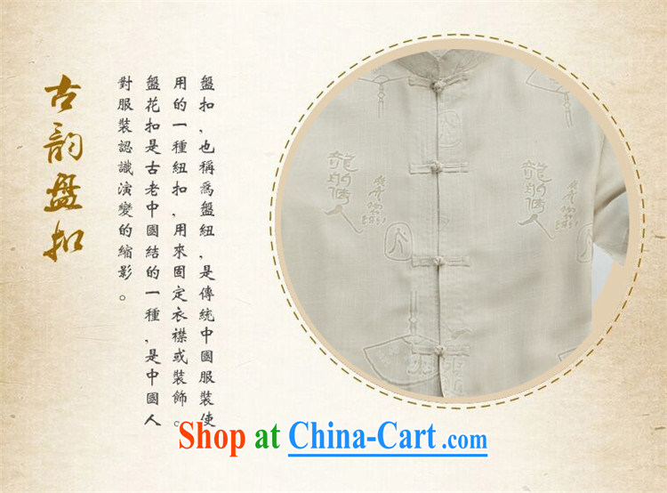 The chestnut Mouse middle-aged and older Chinese men and a short-sleeved shirt older persons older persons with his grandfather and father replacing T-shirt white XXXL pictures, price, brand platters! Elections are good character, the national distribution, so why buy now enjoy more preferential! Health