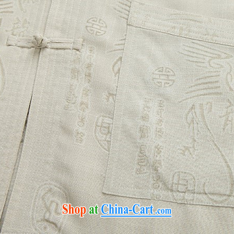 The chestnut mouse summer new middle-aged and older Chinese men and a short-sleeved T-shirt casual China wind Chinese White XXXL, the chestnut mouse (JINLISHU), shopping on the Internet