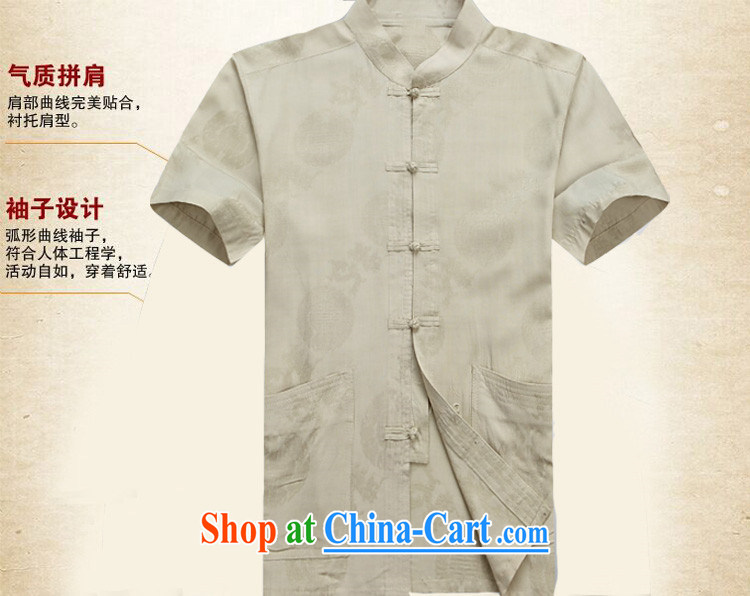 The Luo in older Chinese men and a short-sleeved shirt Elderly Elderly Grandpa Summer Load men Dad T-shirt with blue XXXL pictures, price, brand platters! Elections are good character, the national distribution, so why buy now enjoy more preferential! Health