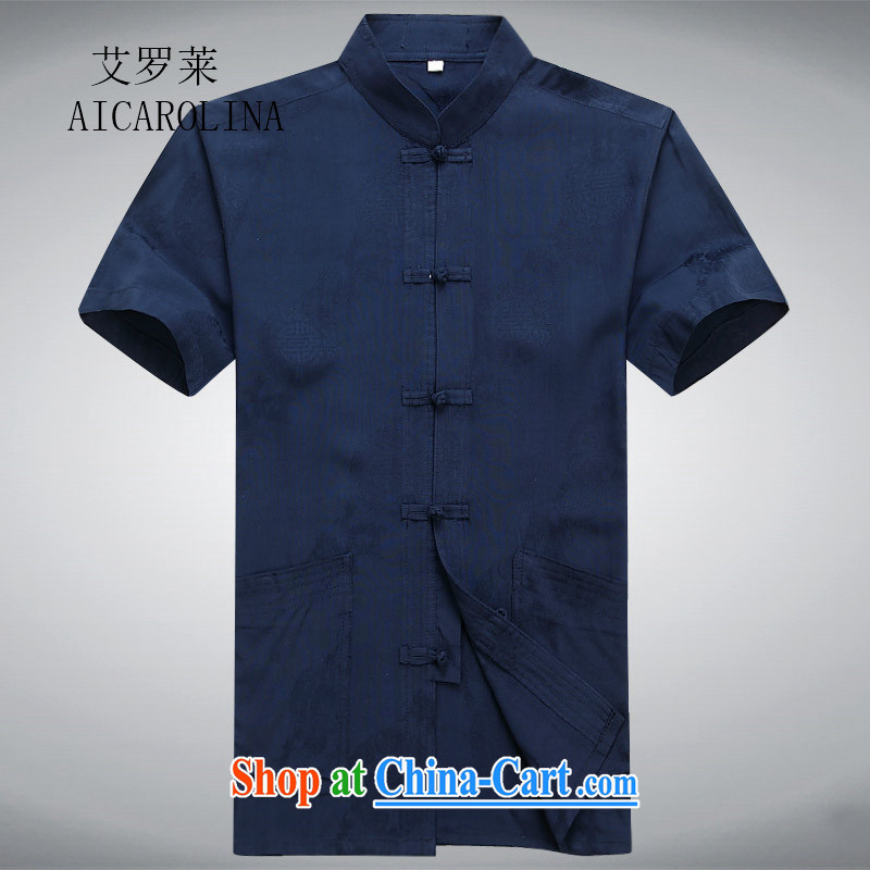 The Luo in older Chinese men and a short-sleeved shirt older persons older persons Grandpa Summer Load men's father T-shirt with blue XXXL