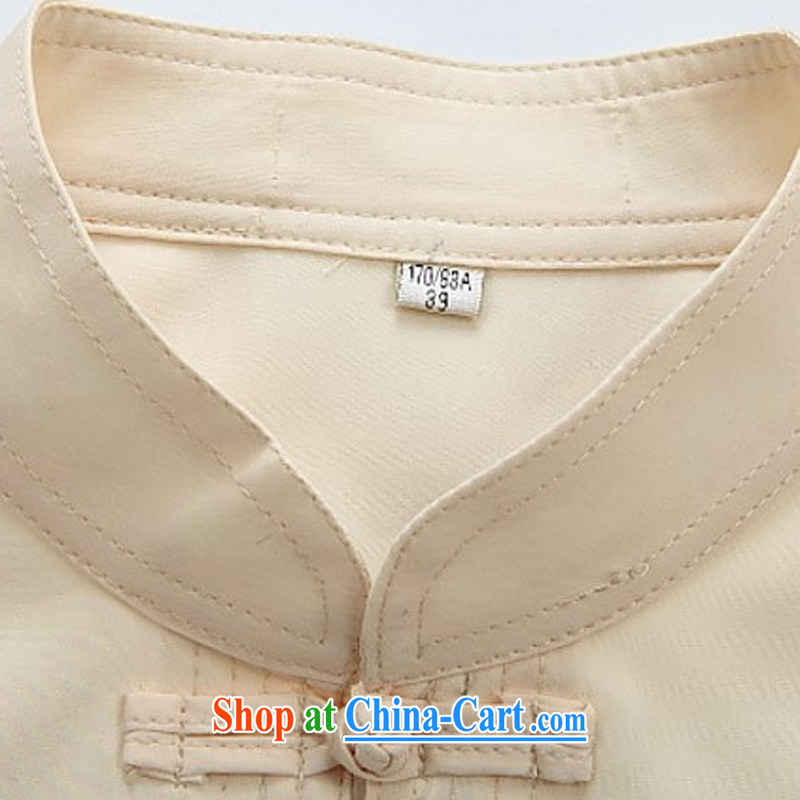 The Carolina boys short-sleeved shirts, older Chinese men's T-shirt Dad replace older people men Tang is casual shirt beige XXXL, AIDS, Tony Blair (AICAROLINA), online shopping