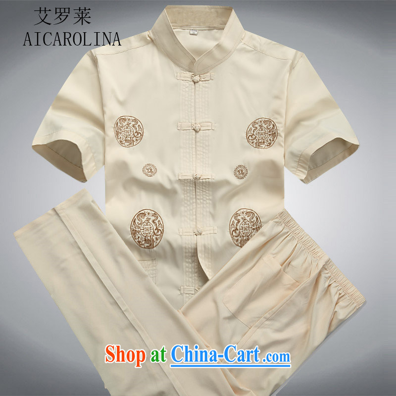The summer, men's Chinese package short-sleeve older persons in China, Chinese men's summer beige Kit L