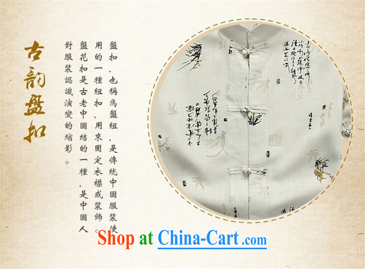 The chestnut Mouse middle-aged and older Chinese men and a short-sleeved shirt older persons, older men father replace Tang fitted T-shirt white XXXL pictures, price, brand platters! Elections are good character, the national distribution, so why buy now enjoy more preferential! Health