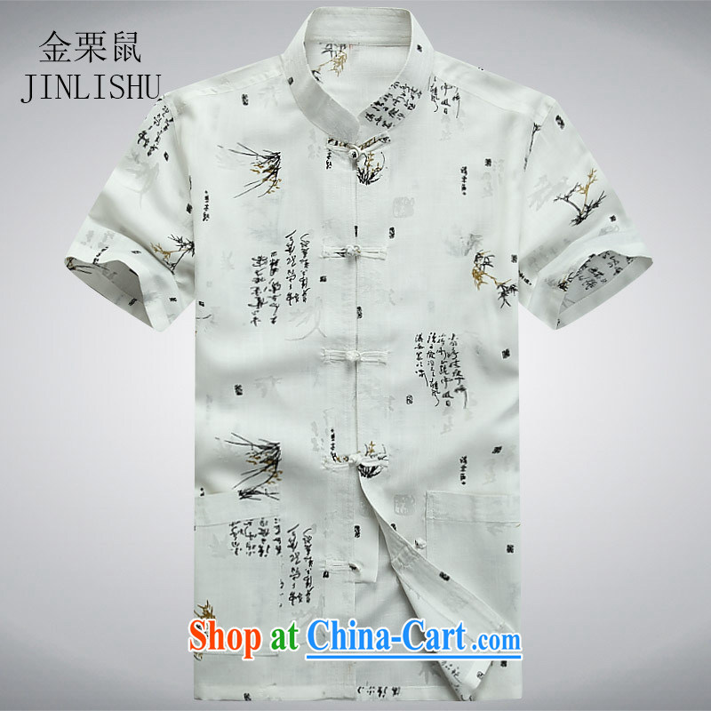 The chestnut Mouse middle-aged and older Chinese men and a short-sleeved shirt older older men father replace Tang Replace T-shirt white XXXL