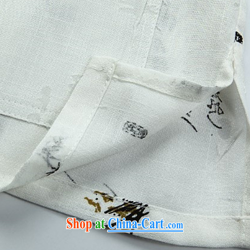 The chestnut Mouse middle-aged and older Chinese men and a short-sleeved shirt older persons, older men father replace Tang Replace T-shirt white XXXL, the chestnut mouse (JINLISHU), shopping on the Internet