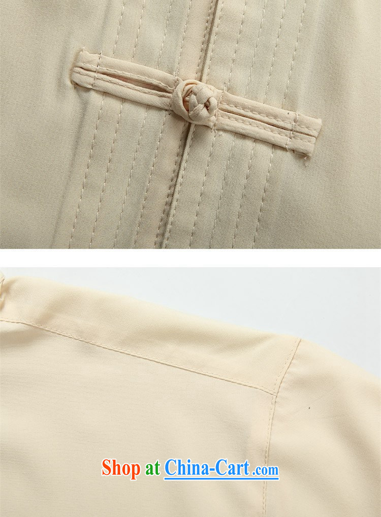 The Adelaide Man Tang load package summer shirts men short-sleeved leisure China wind summer white package XXXL pictures, price, brand platters! Elections are good character, the national distribution, so why buy now enjoy more preferential! Health