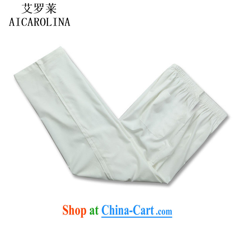 The Carolina boys men's Chinese package summer shirt, and a short-sleeved leisure China wind summer white package XXXL, AIDS, Tony Blair (AICAROLINA), shopping on the Internet