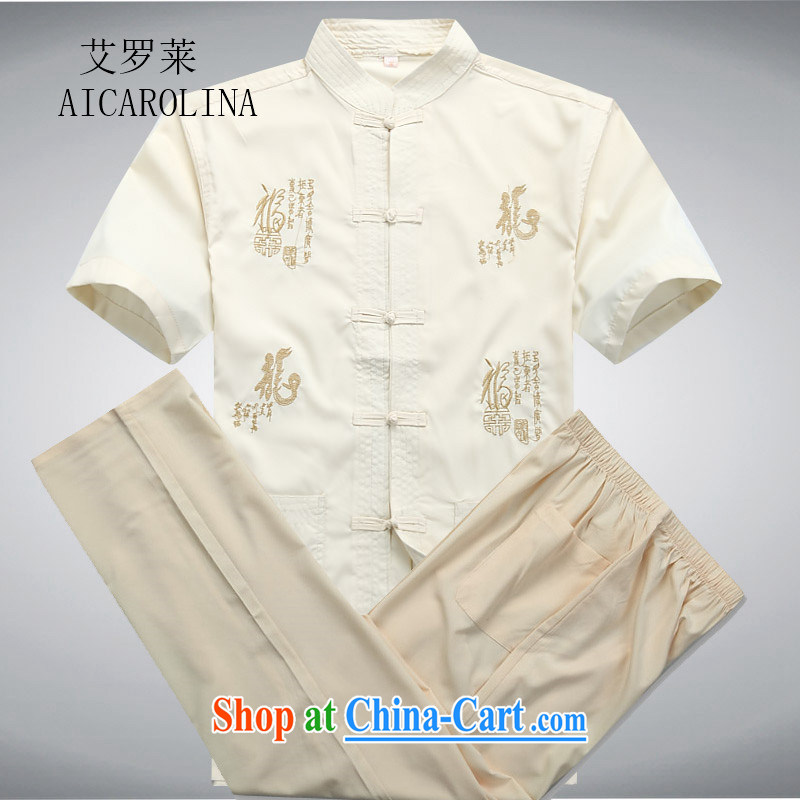 The spring, the middle-aged man with short set short sleeve installed China wind male summer beige Kit XXXL