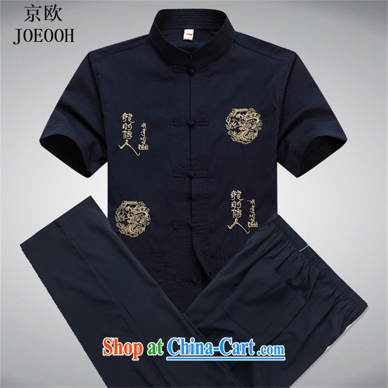 The king of the Dragon men's short-sleeved short-sleeved, older men Tang load package summer short sleeve with Grandpa Tang mounted Blue Kit XXXL