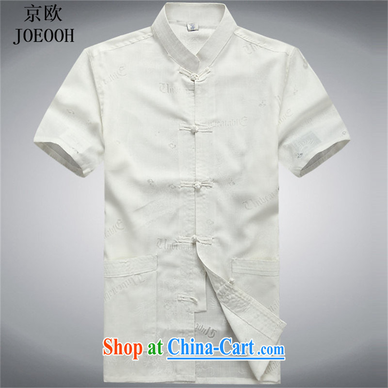 The Beijing Summer men's short-sleeved Chinese summer T-shirt, older men's cotton the Chinese linen shirt Old Han-white XXXL