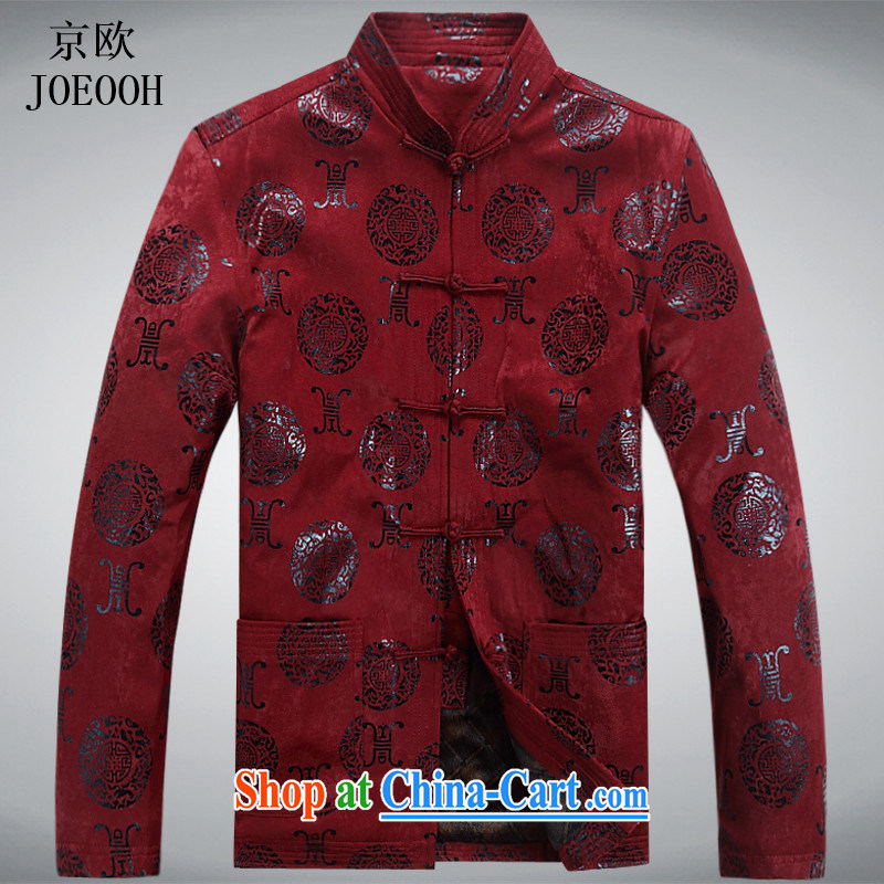 Beijing Spring and Autumn and the new, the old Chinese men and long-sleeved dress men Tang with thick Tang jackets jacket T-shirt maroon XXXL