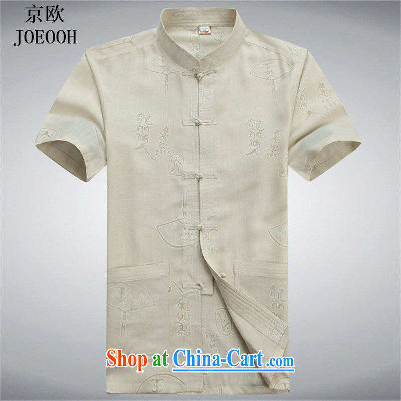 Putin's European cotton Commission of the Dragon men's short summer with new, old t-shirt with short sleeves and collar-tie Grandpa National Service beige XXXL