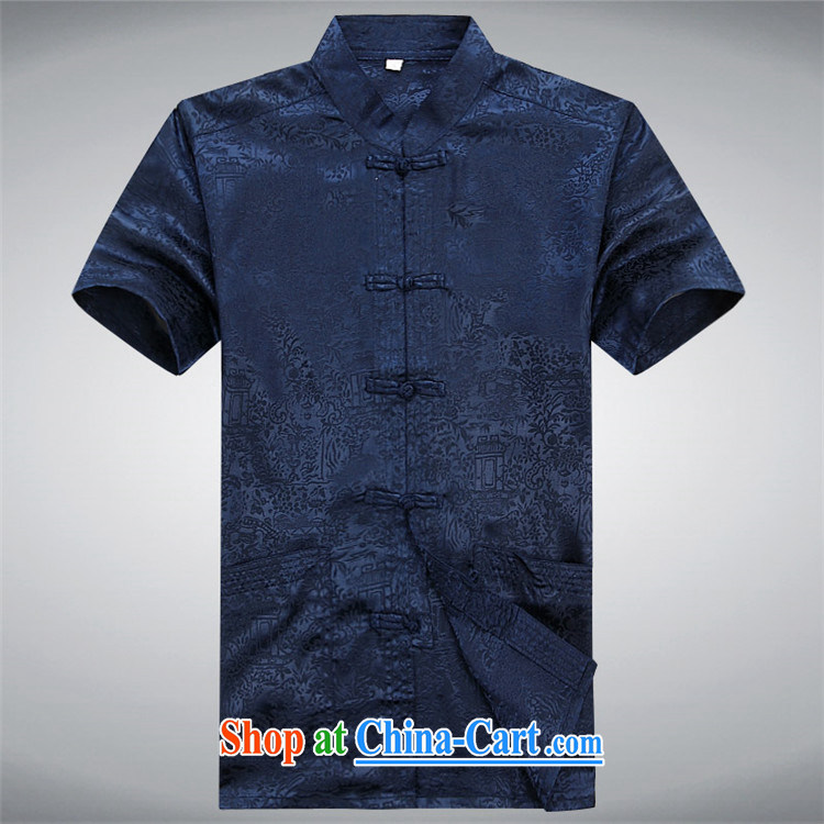 The chestnut mouse new, older Chinese package summer in older male Chinese, short-sleeved Tang with white package XXXL pictures, price, brand platters! Elections are good character, the national distribution, so why buy now enjoy more preferential! Health
