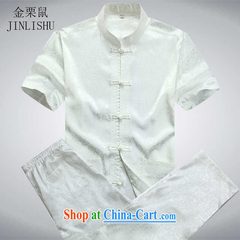 The chestnut mouse new middle-aged and older Chinese package summer in older male Chinese, short-sleeved Tang with white package XXXL, the chestnut mouse (JINLISHU), shopping on the Internet