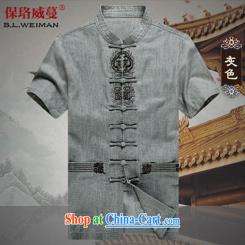 the Lhoba people, spreading China wind up for the charge-back men's short-sleeved Chinese linen Casual Shirt summer wear national dress, older linen Chinese gray M