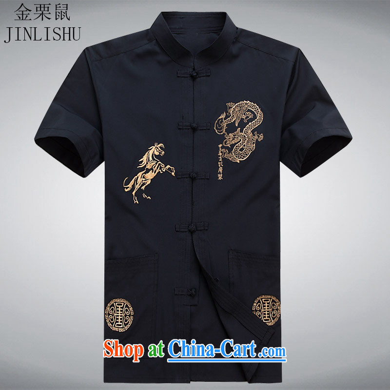 The chestnut Mouse middle-aged and older Chinese men and a short-sleeved shirt older older men Chinese leisure short-sleeve shirt blue XXXL