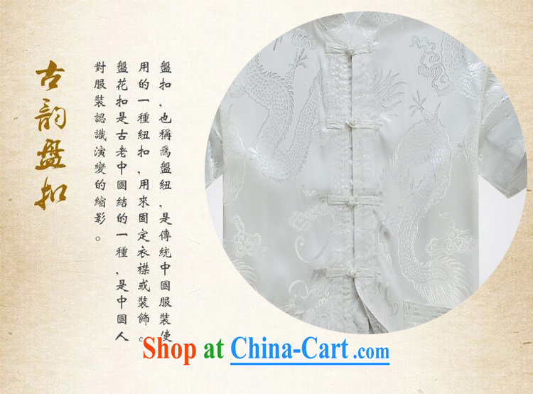 The chestnut mouse summer new middle-aged and older Chinese package men and Chinese men's short-sleeve packaged the Code, older Tang Red Kit XXXL pictures, price, brand platters! Elections are good character, the national distribution, so why buy now enjoy more preferential! Health