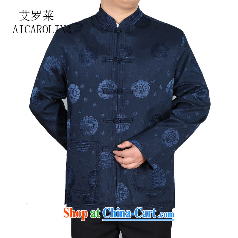 The Carolina boys men's short summer load in older Chinese men's spring and summer wear long-sleeved dress Chinese Grandpa blue XXXL