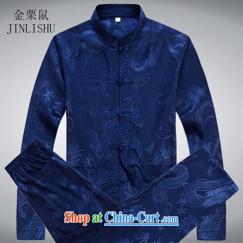 The chestnut mouse spring men Tang replace Kit long-sleeved T-shirt Chinese style clothing, older Tang package Blue Kit XXXL