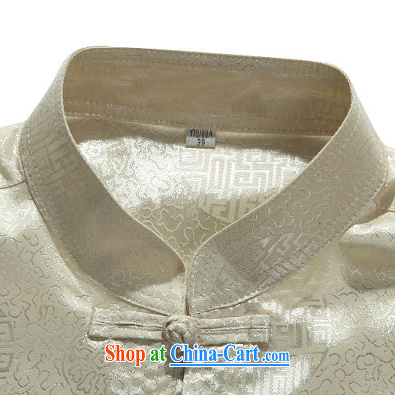The chestnut mouse male, short-sleeved Chinese Han-short-sleeve middle-aged and older Chinese men's short-sleeved blue XXXL, the chestnut mouse (JINLISHU), and, on-line shopping