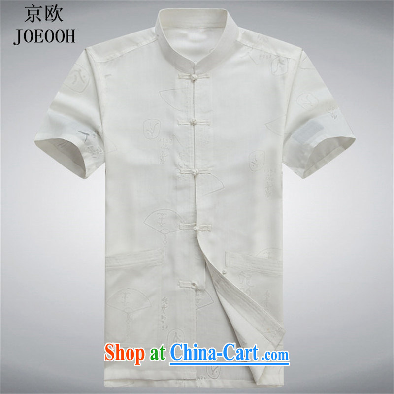 Putin's European Tang filled men's short-sleeved, older men with short summer dress cotton Commission of the Dragon Chinese White XXXL