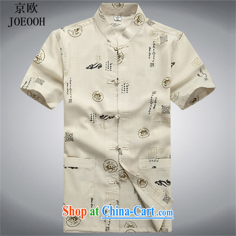 The Beijing Summer Sporting men's short-sleeved Chinese summer T-shirt, older men's cotton the Tang with Chinese linen shirt beige XXXL