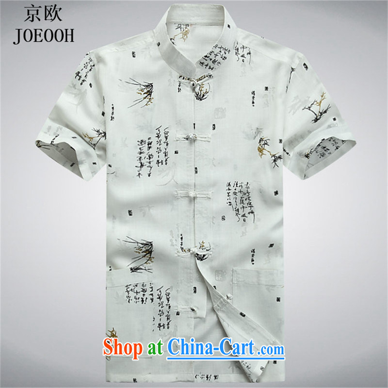 Putin's European men's short-sleeved Chinese leisure loose cotton the Chinese bamboo stamp Chinese, for retro Chinese tunic white XXXL