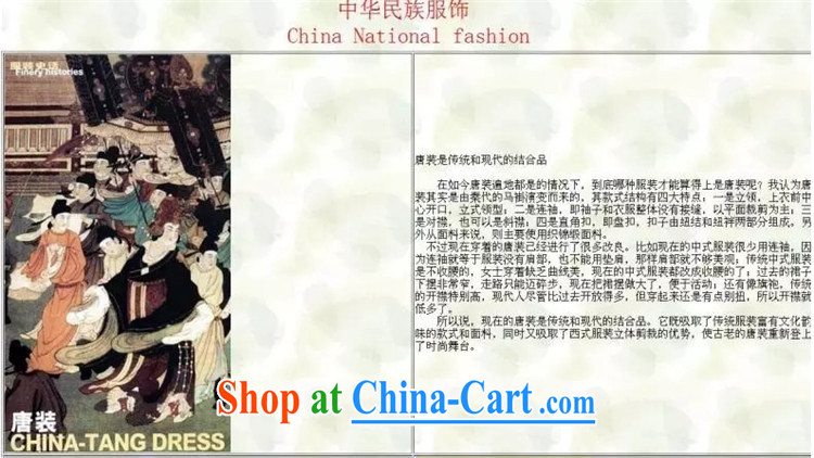 Putin's European men's long-sleeved Chinese men and Chinese T-shirt sand wash Cotton Men's spring jacket male Chinese jacket gray-green XXXL pictures, price, brand platters! Elections are good character, the national distribution, so why buy now enjoy more preferential! Health