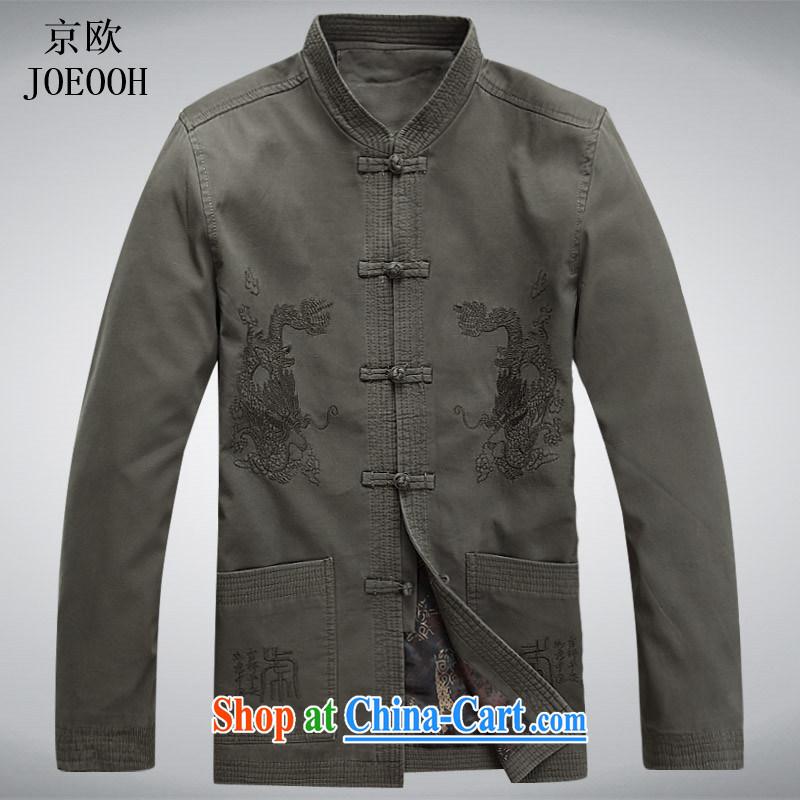 Putin's European men's long-sleeved Chinese men and Chinese T-shirt sand wash Cotton Men's spring jacket men and Chinese jacket gray-green XXXL, Beijing (JOE OOH), shopping on the Internet